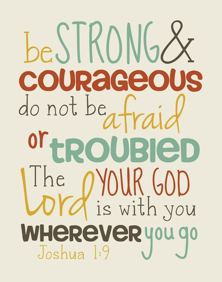strong-and-courageous